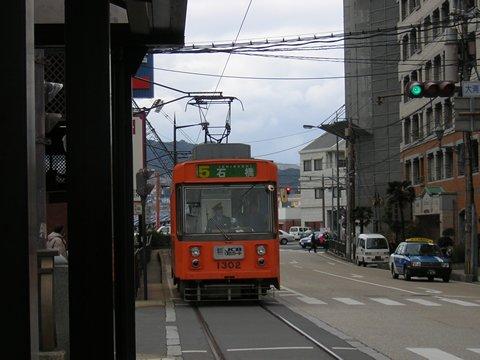 Nagasaki_t71