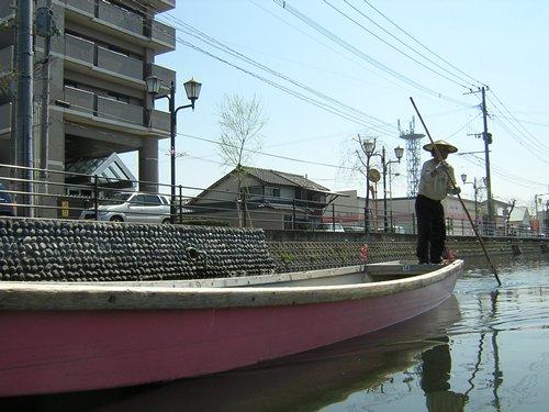 Yanagawa33