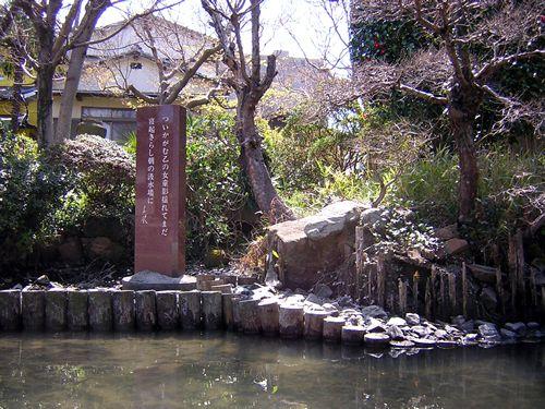 Yanagawa43
