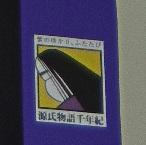 Genji337b