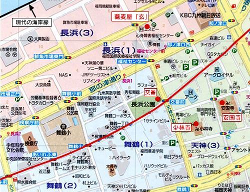 Nagahama21_6